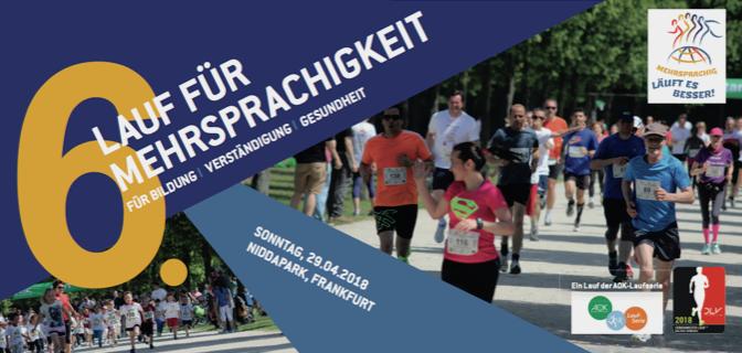 Lauf für Mehrsprachigkeit in Frankfurt am Main – Sport und Spaß für Ihre Schüler!